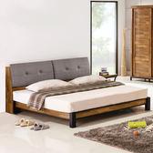 Homelike 凱德工業風床架組(含床頭箱)-雙人5尺