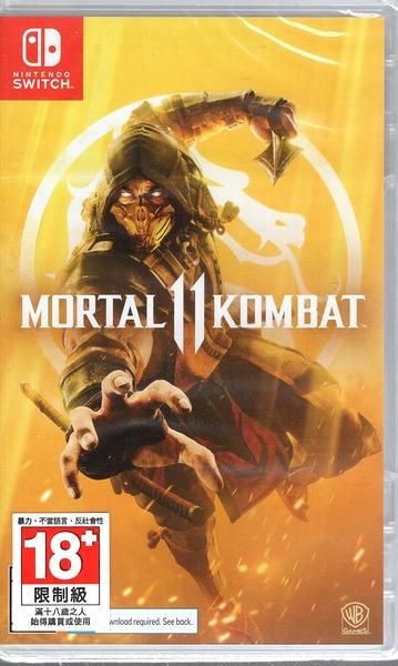 【玩樂小熊】現貨中 SWITCH遊戲NS 真人快打 11 Mortal Kombat 11 英文版