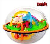 迷宮球魔幻球幻智球299關3D立體益智力球玩具軌道闖關游戲igo    韓小姐
