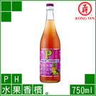 【工研酢】直接喝的醋飲料●PH平衡飲料─...