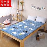 法蘭絨床墊0.9/1.2/1.5/1.8m床褥子可折疊水洗學生宿舍榻榻米墊被wy