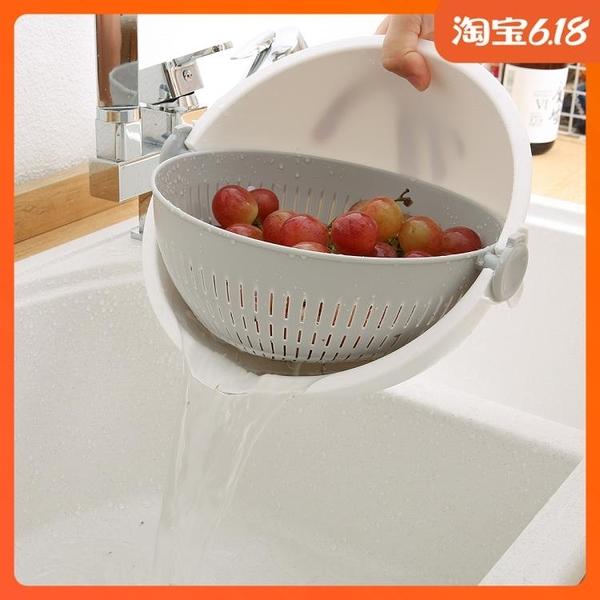 尺寸超過45公分請下宅配日本進口KOKUBO加厚廚房雙層洗菜籃淘米盆瀝水籃家用洗水果洗菜盆