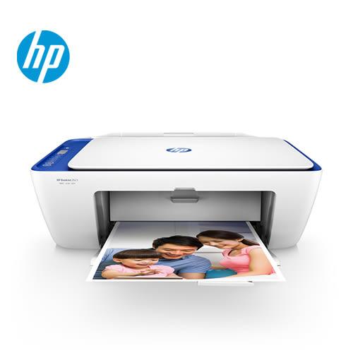 HP DeskJet 2621 All-in-One 相片噴墨多功能事務機 紳士藍【耳塞、耳機】
