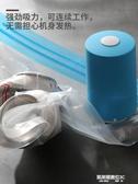 封口機便攜抽真空機小型家用迷你手持食品壓縮包裝零食袋封口器 凱斯盾