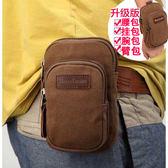 6寸手機包跑步腕包多功能帆布掛包手臂包男士穿皮帶腰包手機袋「寶貝小鎮」