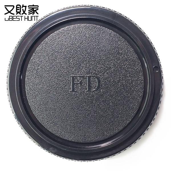 又敗家@佳能Canon副廠機身蓋FD機身蓋適A/ F/ T系列A-1 AE-1 AL-1 F-1 FP FX T50 T60