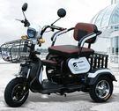 新款家用電動三輪車成人代步車接送孩子小型...