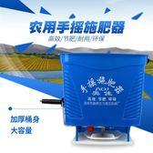 多功能背負式手動化肥施肥器農用撒肥機果樹地下手搖式施肥追肥器『新佰數位屋』