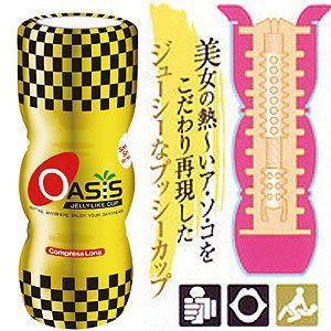 情趣用品 日本原裝進口‧ Compress Long加長型體位杯( 正常體位) 愛的蔓延