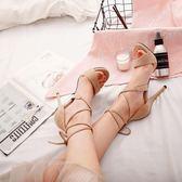 高跟涼鞋 夏季新款防水臺高跟女涼鞋歐美包跟一字綁帶細跟《小師妹》sm2081