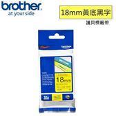 BROTHER TZe-641 標準黏性護貝標籤帶 18mm 黃底黑字