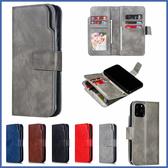 蘋果 iPhone 11 11 Pro 11 Pro Max 九插卡商務皮套 手機皮套 插卡 支架 皮套 保護套 掀蓋殼