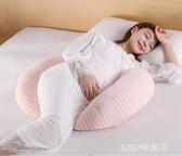 孕婦枕頭護腰側睡枕多功能托腹U型枕側臥枕孕抱枕睡覺神器靠枕墊 ATF KOKO時裝店