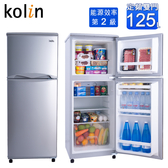 Kolin歌林125L 二級效能雙門冰箱 KR-213S03~含拆箱定位+舊機回收(貨物稅補助申請)