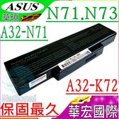 ASUS 電池(保固最久)-華碩 N71,N73,N73F,N73J,N73JF,N73G,N73JG,N73JQ,N73Q,N73JN,A32-K72,A32-N71