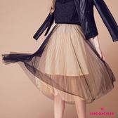 【SHOWCASE】唯美雙層網紗鬆緊腰百搭中長層次紗裙(杏)