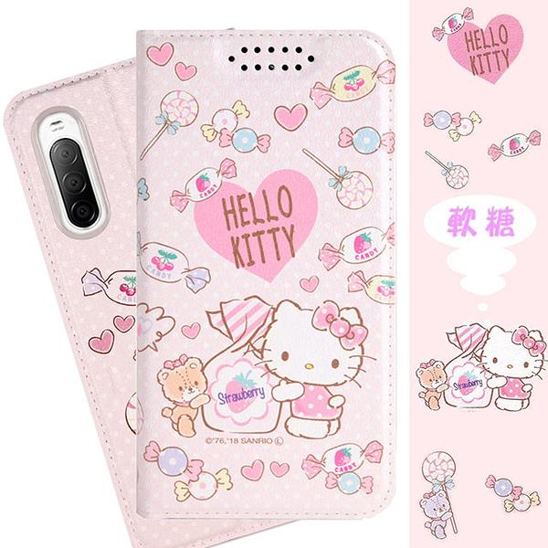 【Hello Kitty】Sony Xperia 10 II 甜心系列彩繪可站立皮套(軟糖款)