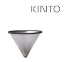 金時代書香咖啡 KINTO Slow Coffee Style 專屬濾網 02 KINTO-27624-02