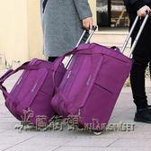旅行包女手提行李包男大容量拉桿包折疊防水旅游包【米蘭街頭】igo