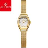 JULIUS 聚利時 塞納河畔米蘭錶帶腕錶-金色/18x20mm 【JA-764B】