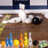 兒童保齡球玩具親子互動幼兒園益智