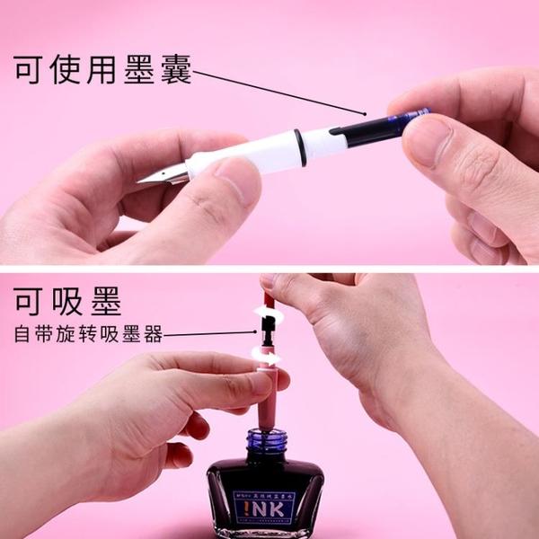 鋼筆小學生用可換墨囊三年級優渥正姿練字書法專用墨囊鋼筆可替換墨囊墨膽墨水明筆尖兒童