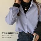 女士襯衫 藍色條紋襯衫女秋冬新款疊穿設計感小眾格子襯衣長袖百搭上衣 優拓