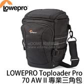 LOWEPRO 羅普 Toploader Pro 70 AW II 專業三角背包 (6期0利率 免運 立福貿易公司貨) 相機包 槍型包