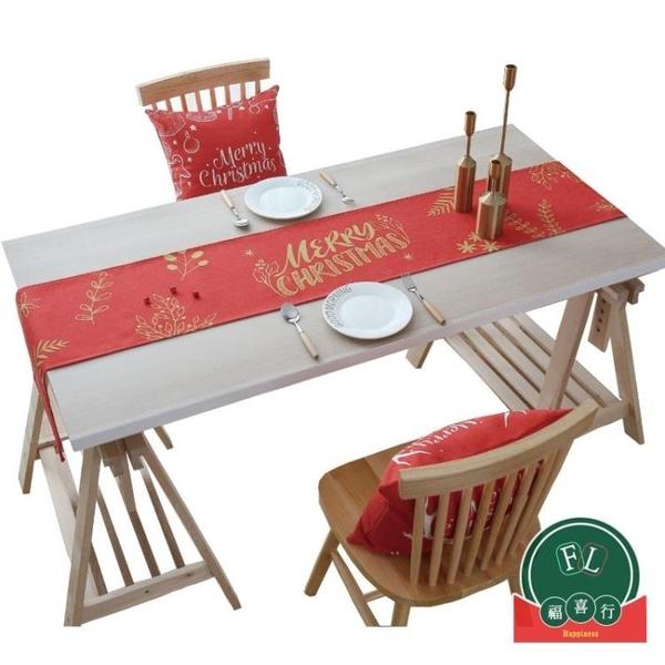 聖誕節桌旗桌布棉麻布藝北歐茶幾蓋布蓋巾床旗【福喜行】