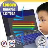 ® Ezstick Lenovo ThinkPad L13 YOGA 防藍光螢幕貼 抗藍光 (鏡面)