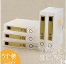 5個透明檔案盒塑料文件盒a4資料盒整理盒...