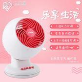 循環扇日本空氣電風扇台式家用搖頭靜音對流渦輪風扇「Chic七色堇」igo