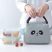 便當袋 萌寵系列小學生手提飯盒袋牛津布保溫保冷野餐包兒童午餐包便當包 全館免運