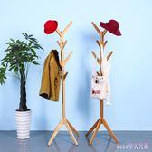 衣帽架 簡約客廳衣架臥室落地衣帽架樹枝創意衣服架時尚掛衣架LB3802【Rose中大尺碼】