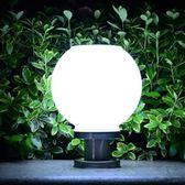 (中秋大放價)太陽能燈戶外家用庭院燈柱頭圍墻門柱燈圓球燈新農村防水路燈超亮xw