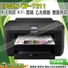 EPSON WorkForce WF-7...