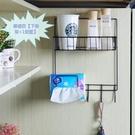 寢室收納架上下鋪床頭掛籃墻上置物架【步行者戶外生活館】