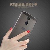 LG K8 (2017) 髮絲紋 鋁合金質感 四角矽膠 防摔手機殼 金屬邊框 髮絲紋背蓋 手機硬殼 凸出四角防撞