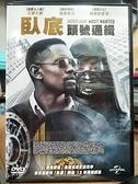 挖寶二手片-0B02-260-正版DVD-電影【臥底 頭號通緝 】-艾繆艾敏 瑞雅希洪(直購價)