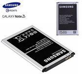 【免運費】三星 Note3【原廠電池】N7200 N900 N9000 N900U LTE N9005 N9006【內建 NFC 晶片】B800B【C、U、T、E】