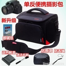 攝影包 佳能EOS 5D3 6D 60D 700D 70D 600D 550D 650D80D單反便攜相機包 星河光年