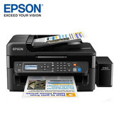 EPSON L565 高速網路WiFi傳真七合一連續供墨印表機【加贈行動電源】