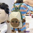 後背包 雙肩包 書包女正韓高中森系初中學生日系校園可愛卡通古著感少女雙肩包潮  降價兩天