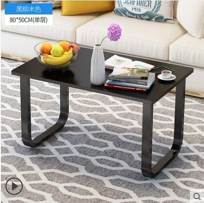 茶几簡約現代客廳邊幾方形茶几桌簡易茶几雙層木質茶几小戶型桌子