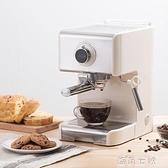 ACA北美電器ES12A咖啡機家用小型意式半全自動商用蒸汽奶泡機一體 元旦節全館免運220V