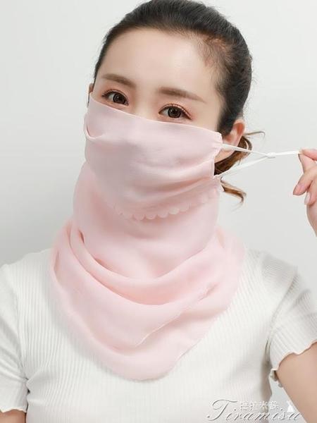 口罩-防曬女防紫外線護頸護臉春夏季薄款遮陽夏天 提拉米蘇