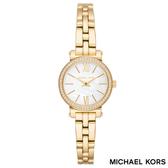 MICHAEL KORS 迷你水鑽貝殼面金色手鍊女錶 26mm MK3833 公司貨保固2年 | 名人鐘錶