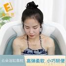 浴缸枕歐美浴缸枕頭小巧浴缸靠枕泡澡枕頭吸盤強力固定酒店浴室專用 麥吉良品YYS