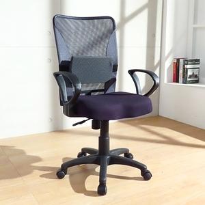 LOGIS  Feel-Good扶手款電腦椅 辦公椅 事務椅 K014灰色