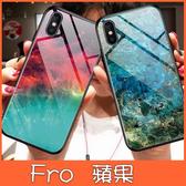 蘋果 XR XS i8 Plus XS MAX iX i7 Plus 渲染 玻璃殼 手機殼 全包邊 軟邊 可掛繩 保護殼